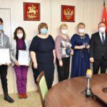 В Сергиевом Посаде новая общественная палата