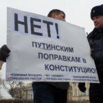 Что делать с незаконностью голосования по изменениям Конституции Российской Федерации?