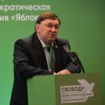 Указ Путина о проведении голосования по поправкам в Конституцию нарушает закон. Открытое обращение